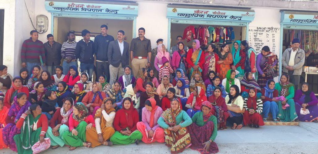 श्रीजन परियोजनाः महिलाओं को बताए उनके अधिकार