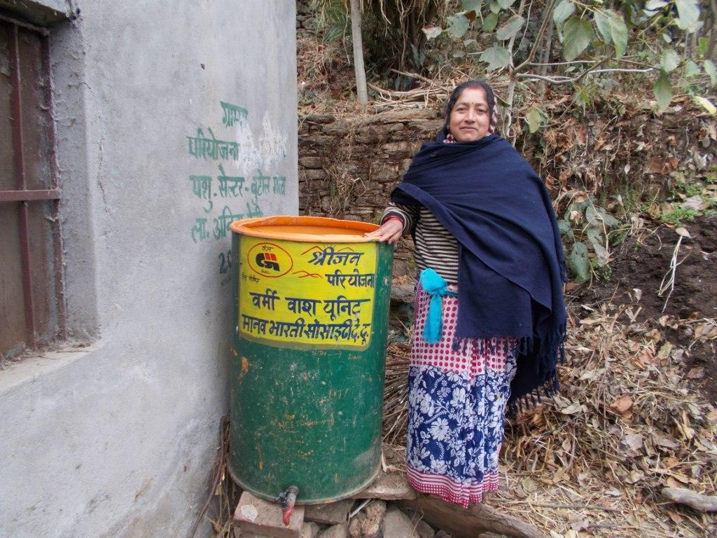Anita Devi Bhutol Gaon