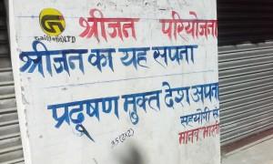 wall painting awareness (35)